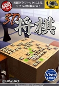 3D Shogi PC box