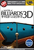 Master of Billiards 3D PC box