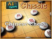 Chinese Chess splash screen