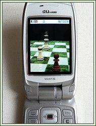 Chess on mobile
