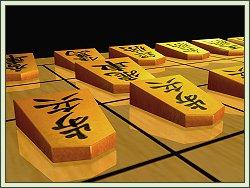 Shôgi ou échecs japonais Shogi